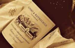 Rupert Rotschild wine 250x160