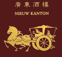 Nieuw Kanton